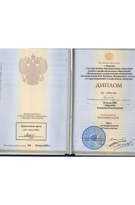 Соколова Екатерина Владимировна