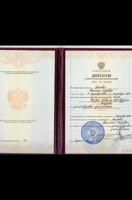 Мескова Светлана Игоревна