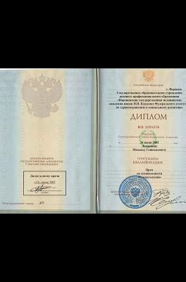 Луканкин Михаил Геннадьевич
