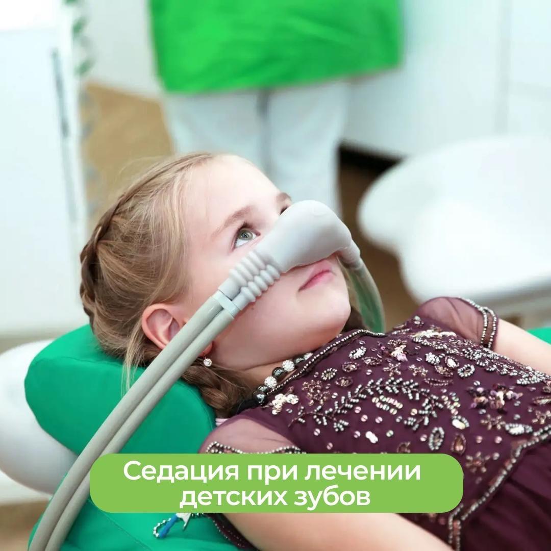 Ваш малыш боится лечить зубки, а сделать это нужно срочно? В «Эвкалипте у дома» есть возможность провести лечение с седацией