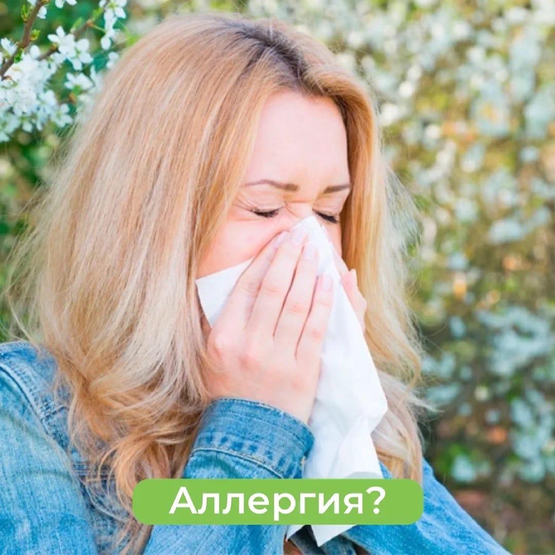 sIgE к специфичным аллергенам в клинике Эвкалипт