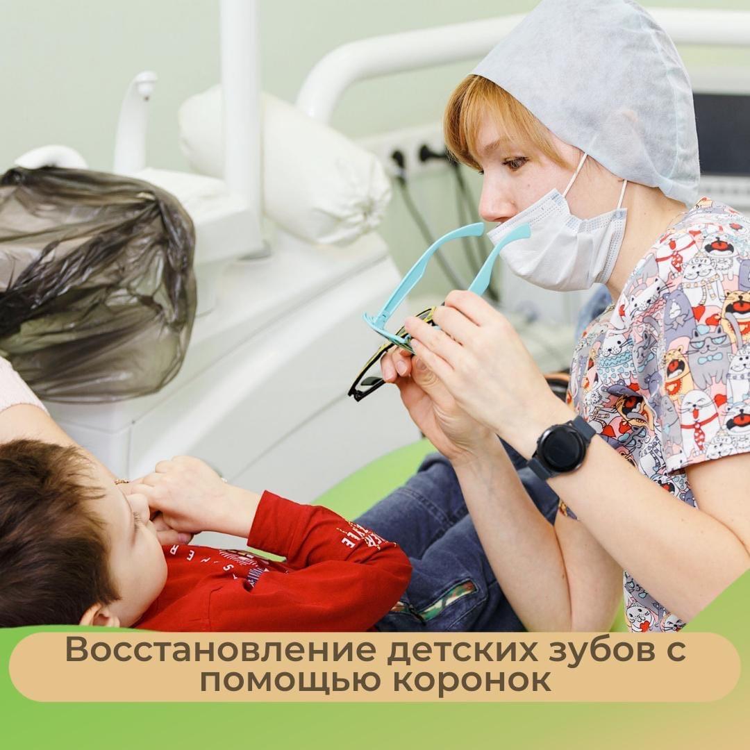 Работа детского врача-стоматолога Соколовой Екатерины Владимировны