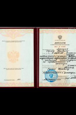 Лапин Сергей Юрьевич